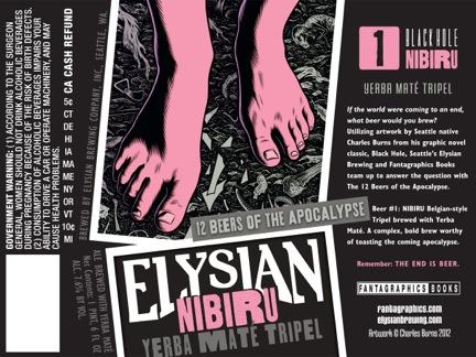 Elysian 1