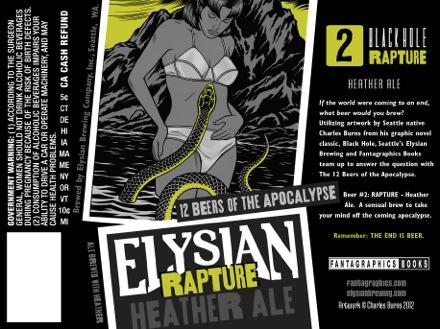 Elysian 2
