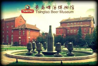 Qingdao-Tsingtao-Brewery-Museum-China