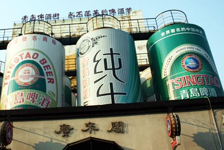 tsingtao-cans-2
