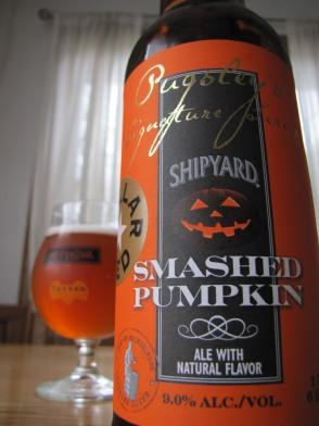 BOTW_SmashedPumpkin007
