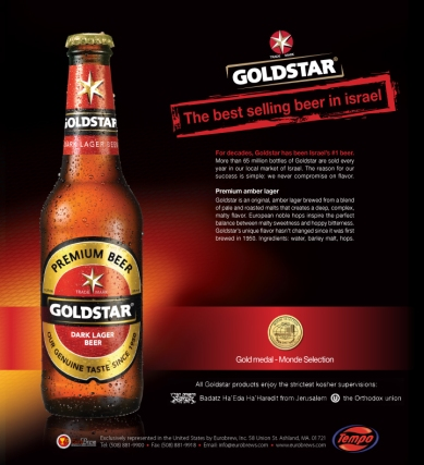Goldstar_Page